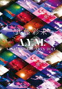 【送料無料】武藤彩未 / A.Y.M. Live Collection 2014〜進化〜[DVD]