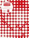 Rakuten - 【送料無料】寄生獣 セイの格率 Blu-ray BOX II(ブルーレイ)[3枚組]
