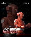 【メール便送料無料】スーパーロボット レッドバロン Blu-ray Vol.7(ブルーレイ)