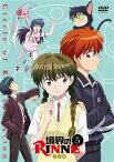 【送料無料】境界のRINNE 5[DVD]