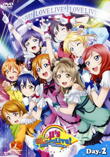 【送料無料】 ラブライブ!μ's Go→Go!LoveLive!2015〜Dream Sensation!〜 Day2[DVD][2枚組]