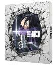 【送料無料】ワンパンマン 3[DVD][初回出荷限定]