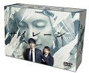【送料無料】サイレーン 刑事×彼女×完全悪女 DVD-BOX[DVD][5枚組]【D2016/5/18発売】