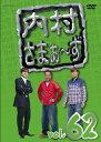 【メール便送料無料】内村さまぁ〜ず vol.62[DVD]【D2016/7/27発売】
