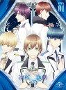 【送料無料】OVA スタミュ 第1巻 DVD 【D2016/7/27発売】
