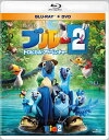 【国内盤ブルーレイ】 【ネコポス送料無料】ブルー2 トロピカル・アドベンチャー ブルーレイ&DVD[2枚組]【B2016/7/6発売】