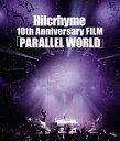 【送料無料】Hilcrhyme 10th Anniversary FILM「PARALLEL WORLD」(ブルーレイ)【BM2017/1/...
