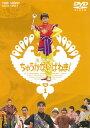 【送料無料】魔法少女ちゅうかないぱねま! VOL.1[DVD][2枚組]【D2017/7/12発売】