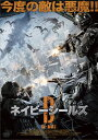 【国内盤DVD】【ネコポス送料無料】ネイビーシールズ:D-DAY【D2017/11/2発売】