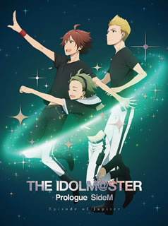 【送料無料】THE IDOLM@STER Prologue SideM-Episode of Jupiter-[DVD][初回出荷限定]【D2017/11/22発売】