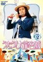 【送料無料】うたう!大龍宮城 VOL.2[DVD][2枚組]【D2018/1/10発売】