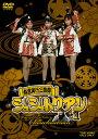 【送料無料】有言実行三姉妹 シュシュトリアン VOL.1[DVD][2枚組]【D2018/1/10発売】