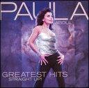【Aポイント+メール便送料無料】ポーラ・アブドゥル Paula Abdul / Straight Up: Greatest Hits (輸入盤CD)