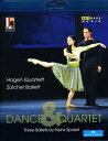 【メール便送料無料】Janacek/Schubert/Hagen Quartett/Spoerli / Dance & Quartet: Three Ballets (輸入盤ブルーレイ)