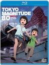 【輸入盤ブルーレイ】【送料無料】TOKYO MAGNITUDE 8.0: COMPLETE COLLECTION (2枚組)(アニメ)(東京マグニチュード8.0)