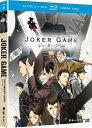 【送料無料】JOKER GAME: THE COMPLETE SERIES (4PC) (W/DVD) (アニメ輸入盤ブルーレイ)【B2017/9/26発売】