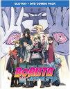 【輸入盤ブルーレイ】【ネコポス送料無料】BORUTO - NARUTO THE MOVIE (2PC) (W/DVD) (アニメ)【B2017/3/28発売】