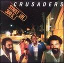 【メール便送料無料】Crusaders / Street Life (輸入盤CD)(クルセイダーズ)