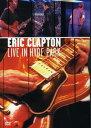 【メール便送料無料】ERIC CLAPTON / LIVE IN HYDE PARK (輸入盤DVD) (エリック クラプトン)