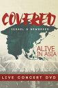 【メール便送料無料】ISRAEL & NEW BREED / COVERED: ALIVE IN ASIA (輸入盤DVD)