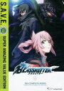 【輸入盤DVD】BLASSREITER - SAVE (4PC) (アニメ)
