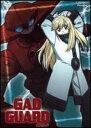 【メール便送料無料】GAD GUARD 4: COLLECTIONS (アニメ輸入盤DVD)