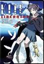 【輸入盤DVD】KITE LIBERATOR【D2020/9/22発売】(アニメ)