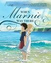 【輸入盤DVD】WHEN MARNIE WAS THERE (アニメ)