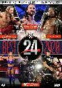 【輸入盤DVD】WWE: WWE24 THE BEST OF 2020 (2PC)【D2021/1/12発売】