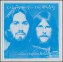 ダン・フォーゲルバーグ(Dan Fogelberg)-Part2(1978年〜1981年)