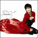 【メール便送料無料】Enya / Amarantine (輸入盤CD)(エンヤ)