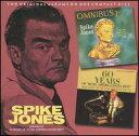【メール便送料無料】Spike Jones / Omnibust / 60 Years of Music America Hates Best (輸入盤CD) (スパイク・ジョーンズ)