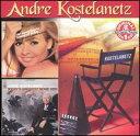 【メール便送料無料】Andre Kostelanetz / Sounds Of Today/Today's Greatest… (輸入盤CD) (アンドレ・コステラネッツ)