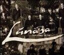 Kl-lunasastory