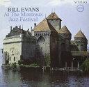 【送料無料】Bill Evans / At The Montreux Jazz Festival【輸入盤LPレコード】(ビル・エウ゛ァンス)