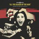 【送料無料】Soundtrack / All The Colours Of The Dark (UK盤)【輸入盤LPレコード】(サウンドトラック)