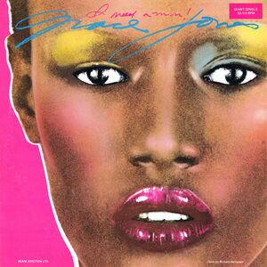 Grace Jones / I Need A Man (イタリア盤)【輸入盤LPレコード】(グレース・ジョーンズ)