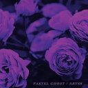其它 - Pastel Ghost / Abyss (Bonus Tracks)【輸入盤LPレコード】【LP2018/3/2発売】