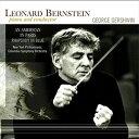 Leonard Bernstein / American In Paris/Rhapsody In Blue (オランダ盤)【輸入盤LPレコード】(レナード・バーンスタイン)