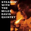 Miles Davis / Steamin (Limited Edition) (180 Gram Vinyl)【輸入盤LPレコード】(マイルス・デイウ゛ィス)