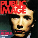Public Image Ltd (Pil) / Public Image【輸入盤LPレコード】(パブリック イメージ リミテッド)