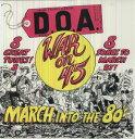 Doa / War On 45【輸入盤LPレコード】