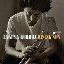 Takuya Kuroda / Rising Son【輸入盤LPレコード】