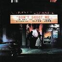 Elton John / Don't Shoot Me I'm Only The Piano Player (180gram Vinyl)【輸入盤LPレコード】【LP2017/7/21発売】(エルトン・ジョン)