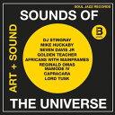 舞蹈與靈魂 - 【輸入盤LPレコード】Soul Jazz Records Presents / Sounds Of The Universe 1 Pt B (Digital Download Card) (Gatefold Lp Jacket)
