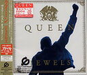【Aポイント付】クイーン Queen / Jewels - Very Best(日本盤CD)