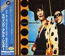 【Rock/Pops:ス】スウィング・アウト・シスターSwing Out Sister / Best(CD) (Aポイント付)