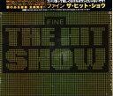 【オムニバス:All】VA / FINE - THE HIT SHOW(CD) (Aポイント付)