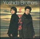 W_yoshida