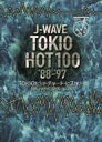 J-WAVE TOKIO HOT100 CHART HISTORY (Softcover) 【★】【